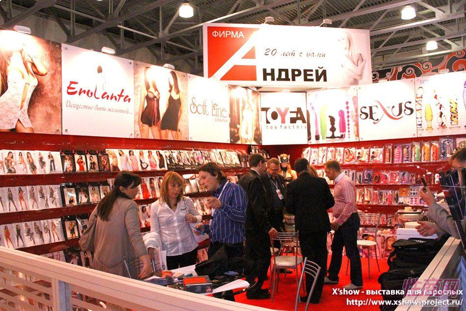 2011俄罗斯成人展参展企业图片3