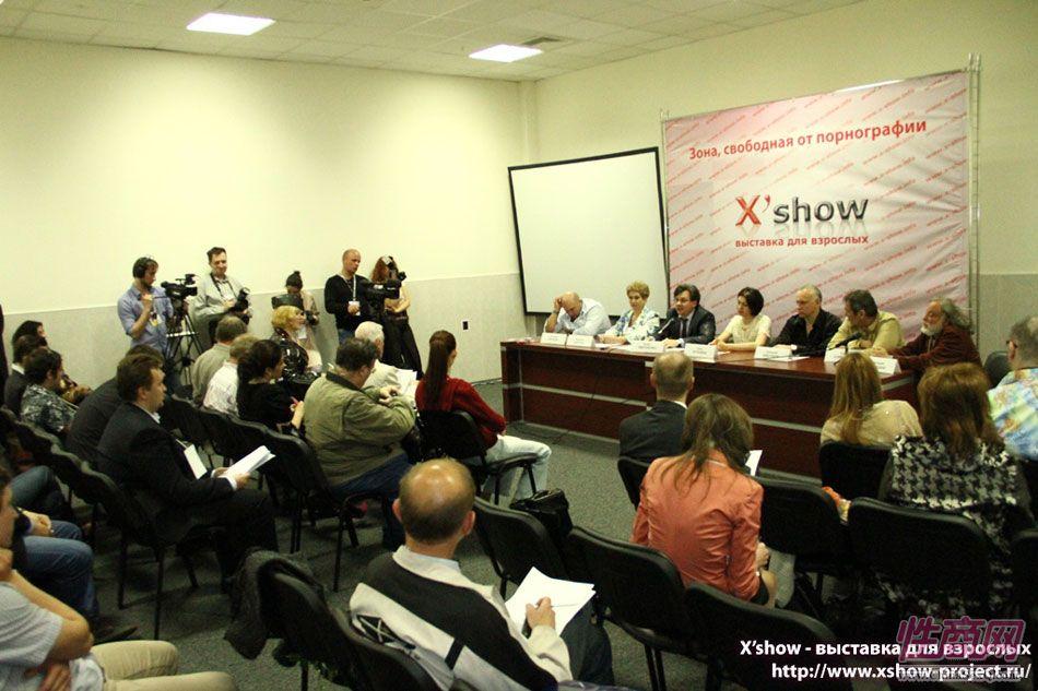 2011俄罗斯成人展新闻发布图片2