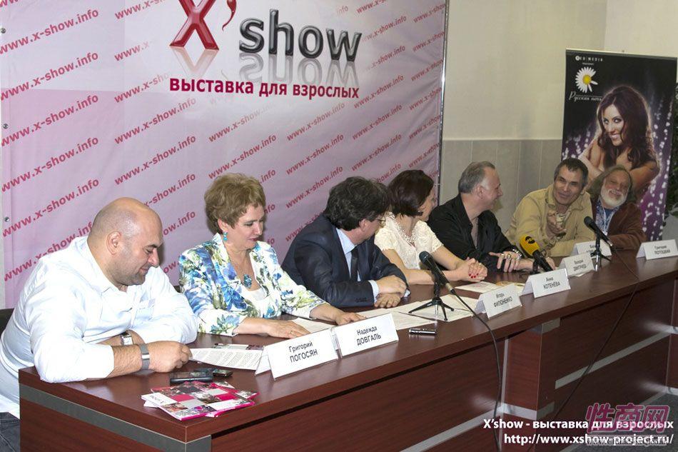 2011俄罗斯成人展新闻发布图片1