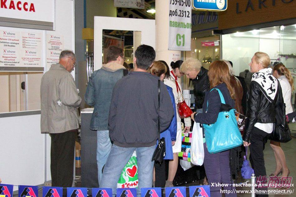 2010俄罗斯成人展展会现场图片2