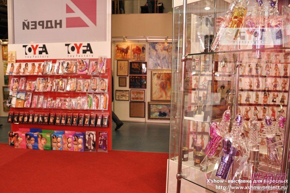 2010俄罗斯成人展展商展位图片1