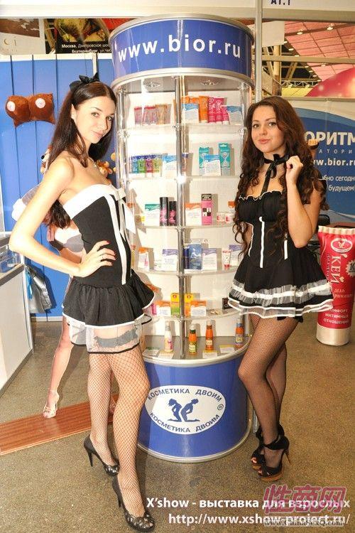 2010俄罗斯成人展展商展位图片5