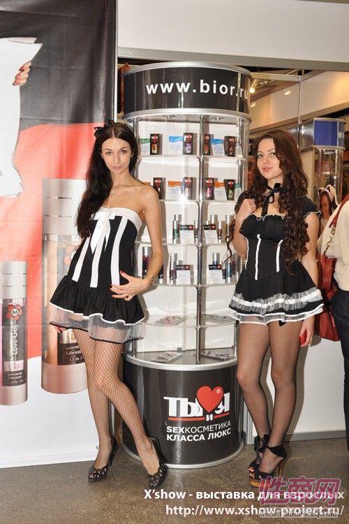2010俄罗斯成人展展商展位图片6