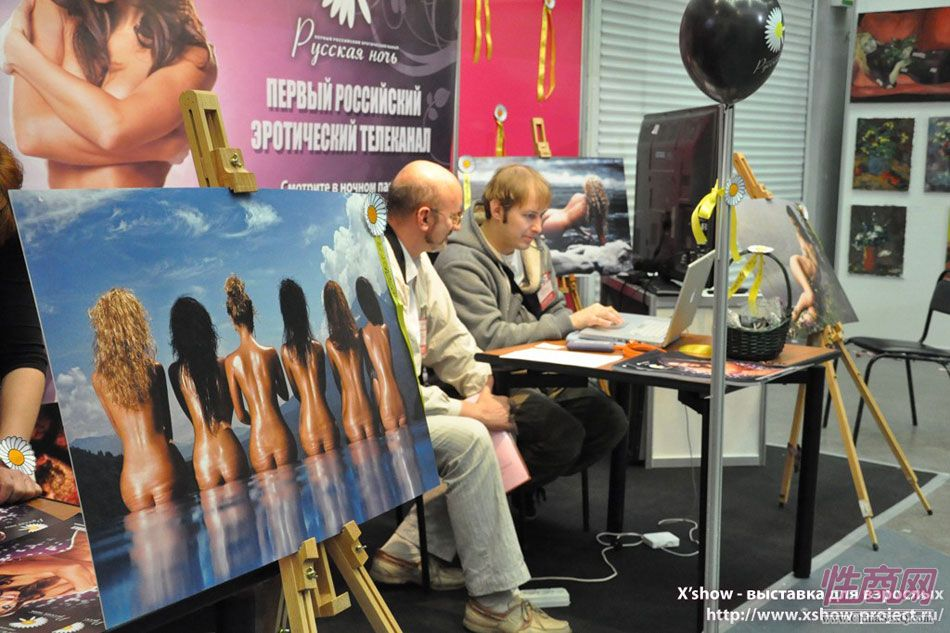 2010俄罗斯成人展展商展位图片13