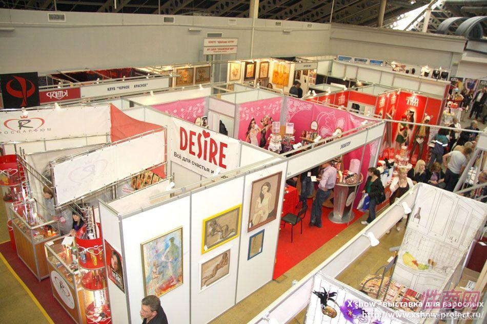 2010俄罗斯成人展展商展位图片17