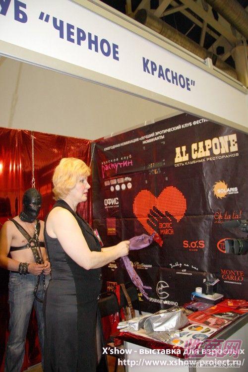 2010俄罗斯成人展展商展位图片14