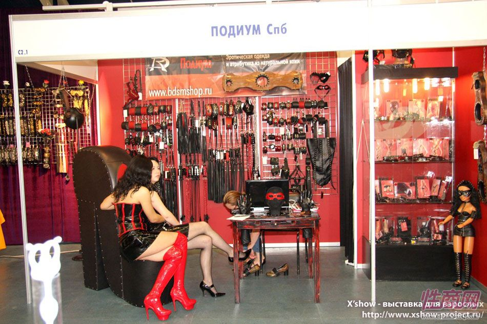 2010俄罗斯成人展展商展位图片15