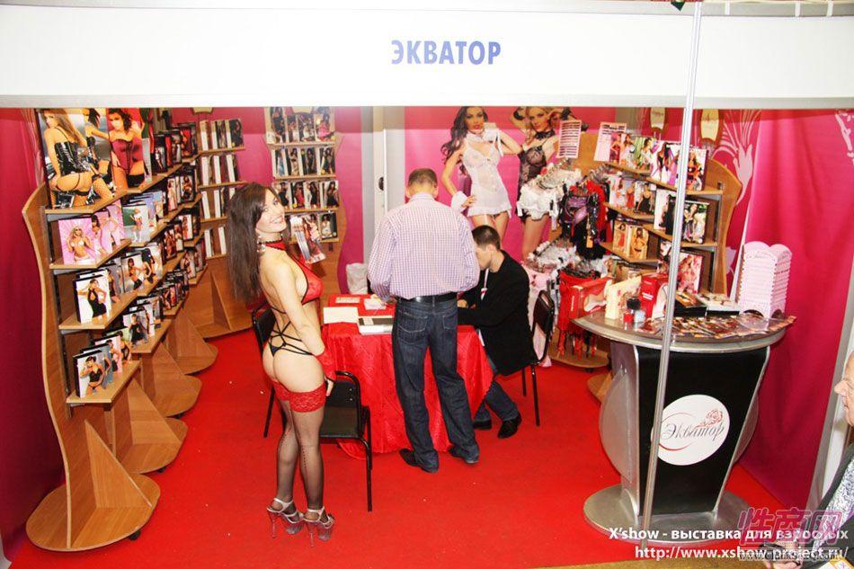 2010俄罗斯成人展展商展位图片16