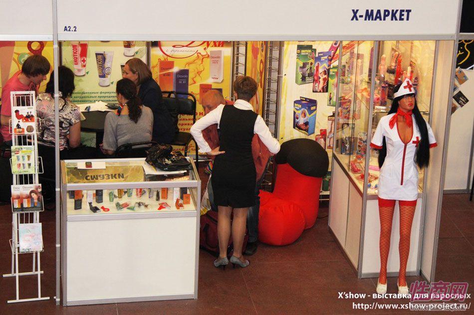 2010俄罗斯成人展展商展位图片20