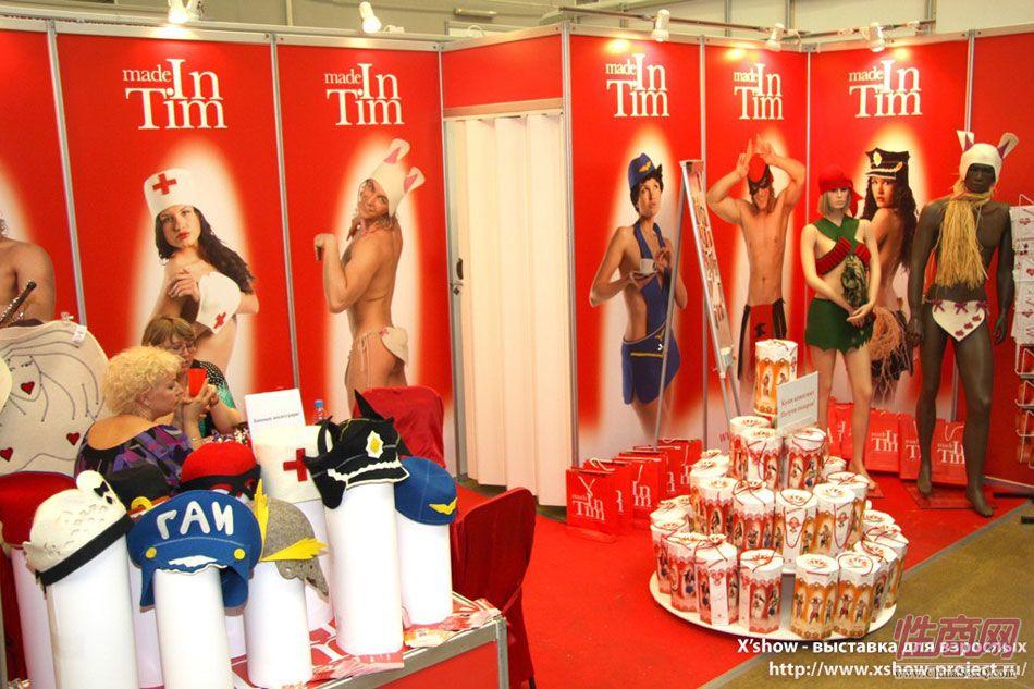 2010俄罗斯成人展展商展位图片22