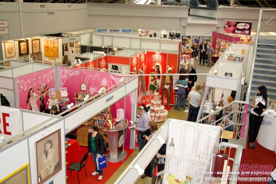 2010俄罗斯成人展展商展位图片18