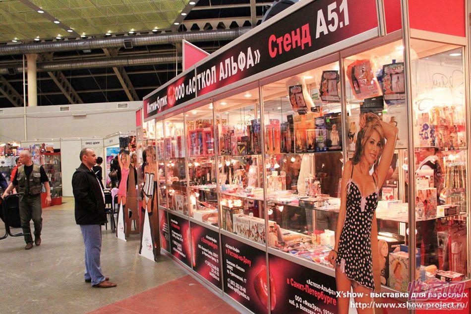 2010俄罗斯成人展展商展位图片29