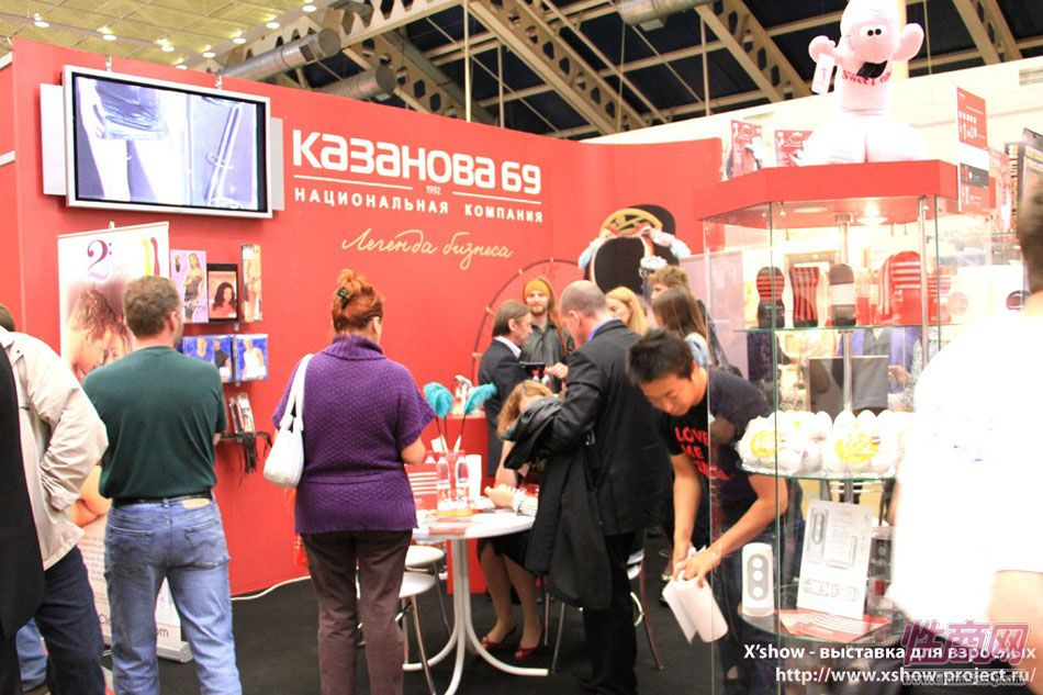 2010俄罗斯成人展展商展位图片30