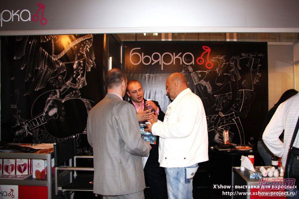2010俄罗斯成人展展商展位图片27