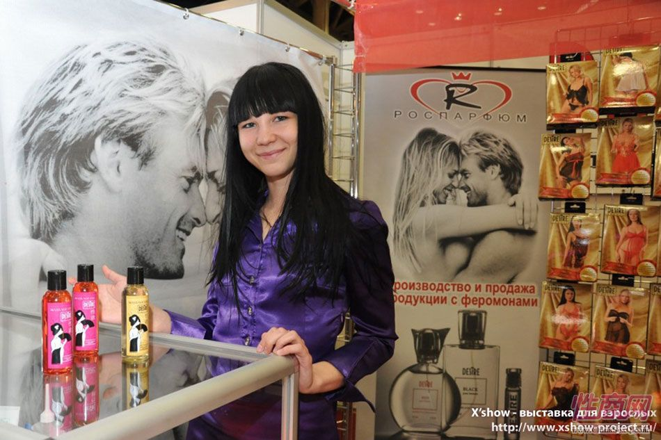 2010俄罗斯成人展展商展位图片41