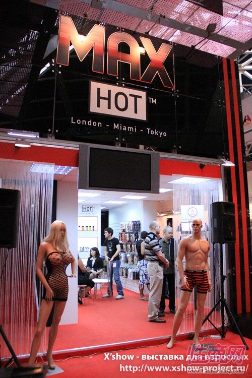2010俄罗斯成人展展商展位图片39