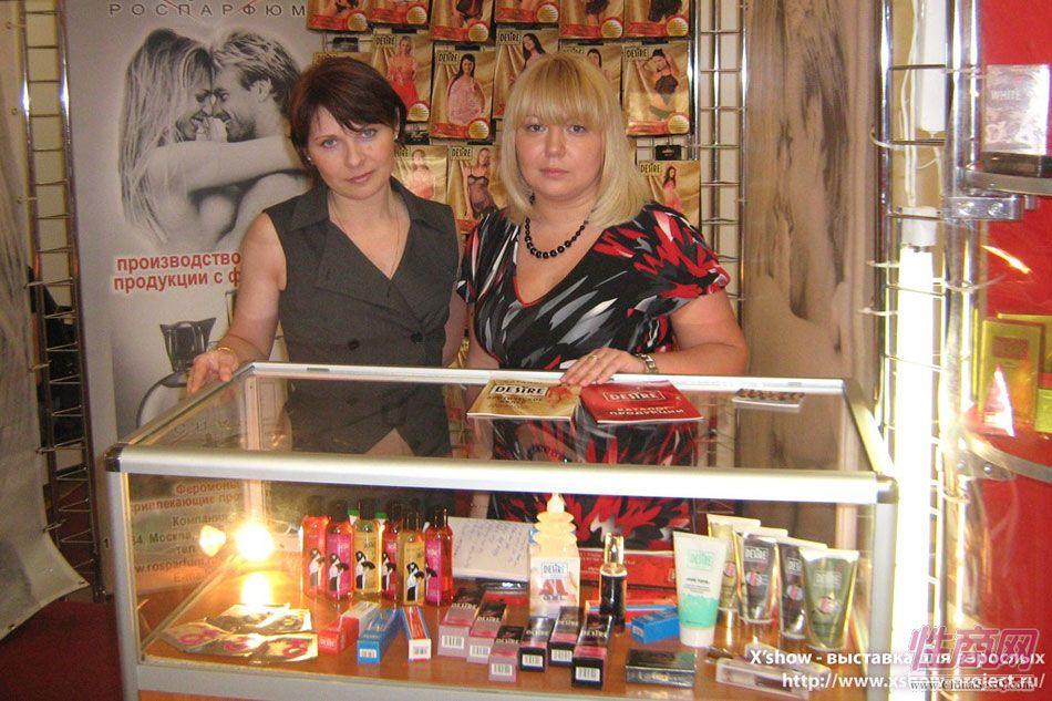 2010俄罗斯成人展展商展位图片40