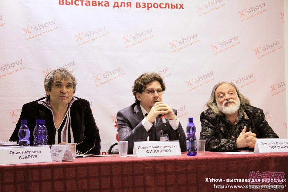 2010俄罗斯成人展情趣研讨会图片2