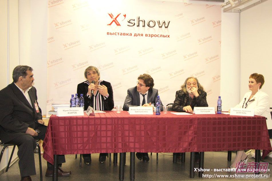 2010俄罗斯成人展情趣研讨会图片1