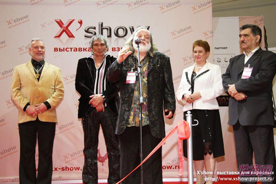 2010俄罗斯成人展情趣研讨会图片7