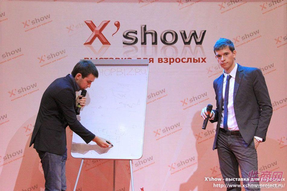 2010俄罗斯成人展情趣研讨会图片14