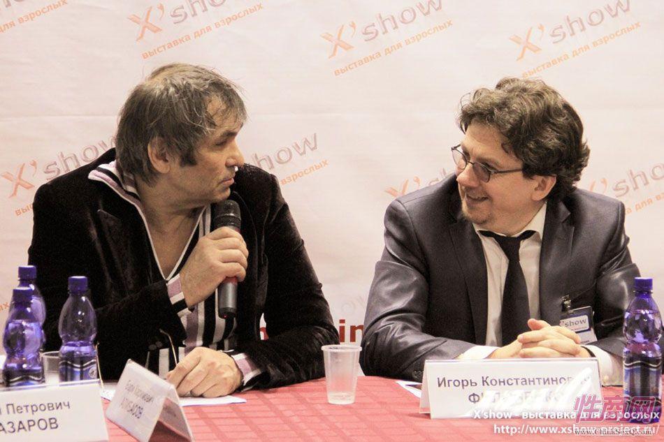 2010俄罗斯成人展情趣研讨会图片19