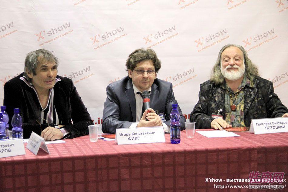 2010俄罗斯成人展情趣研讨会图片20