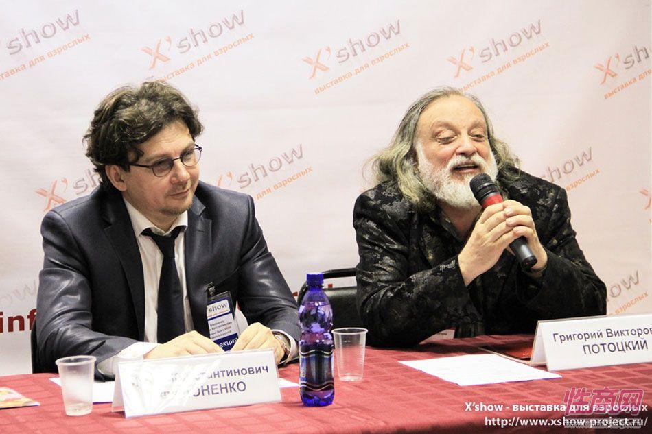 2010俄罗斯成人展情趣研讨会图片18