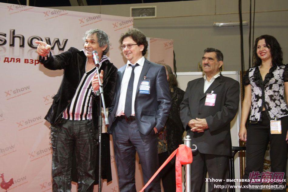 2010俄罗斯成人展情趣研讨会图片22