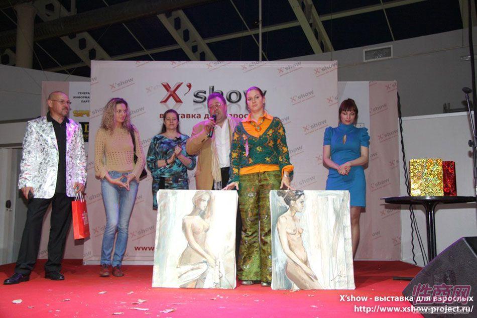 2010俄罗斯成人展艺术沙龙图片12