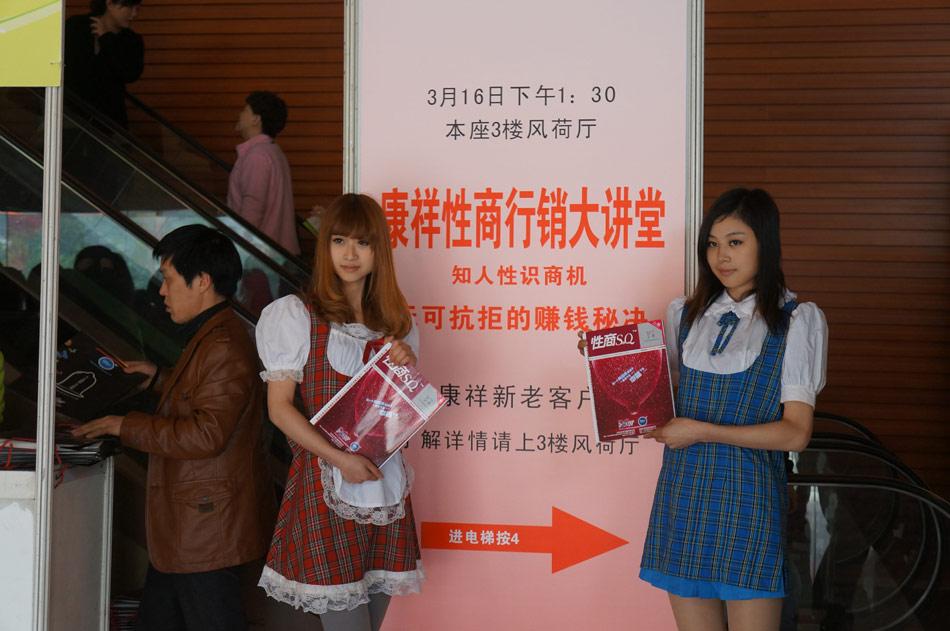 高挑的性商模特在大讲坛广告牌前