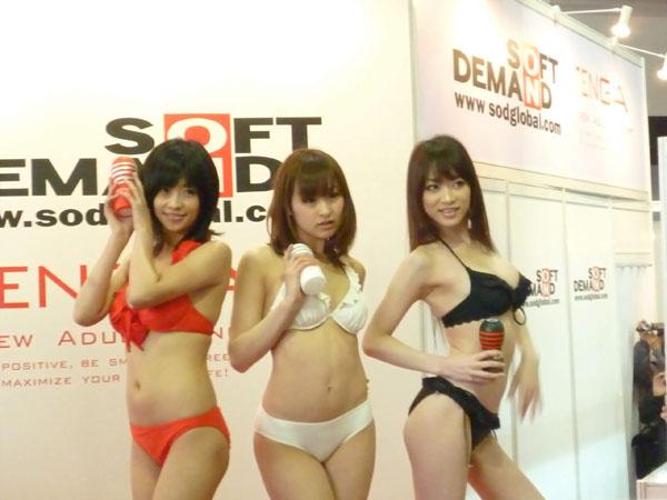 3位日本AV女优