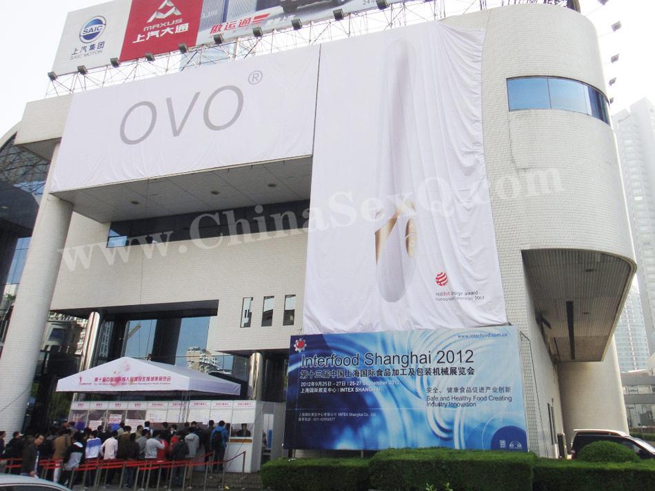 OVO国际高端品牌