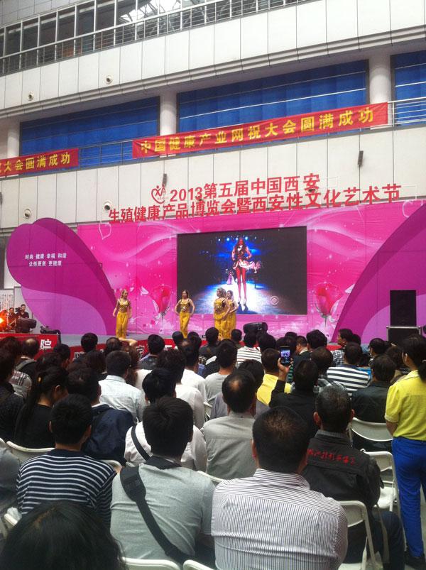 2013第五届西安性博会现场精彩图片报道图片15