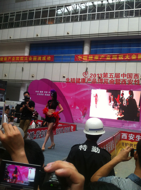 2013第五届西安性博会现场精彩图片报道图片18