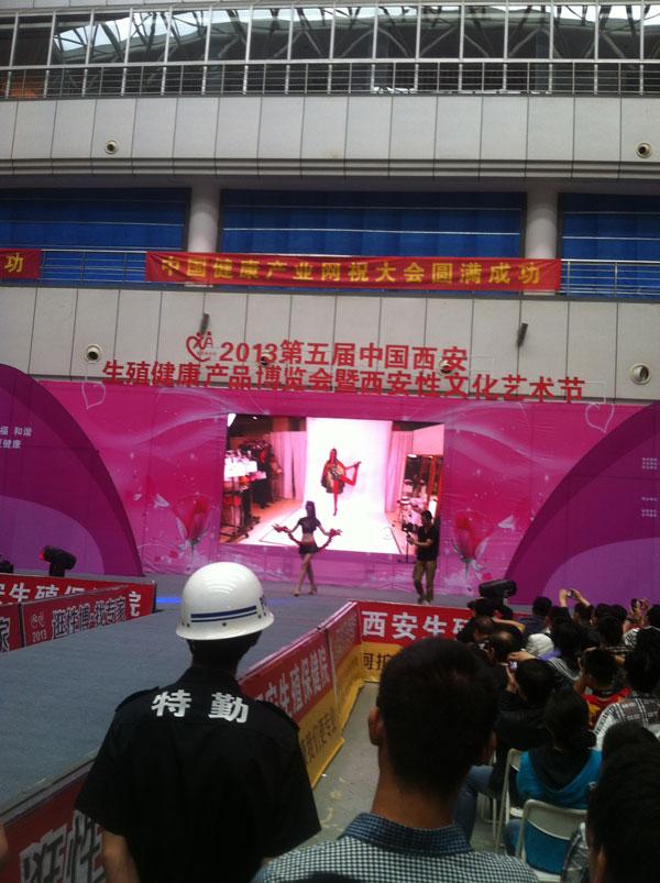 2013第五届西安性博会现场精彩图片报道图片17