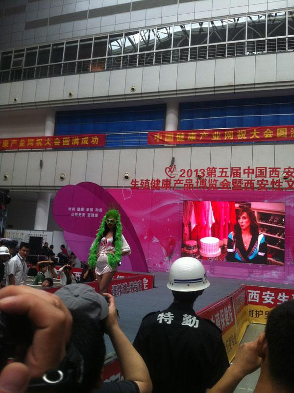 2013第五届西安性博会现场精彩图片报道图片16