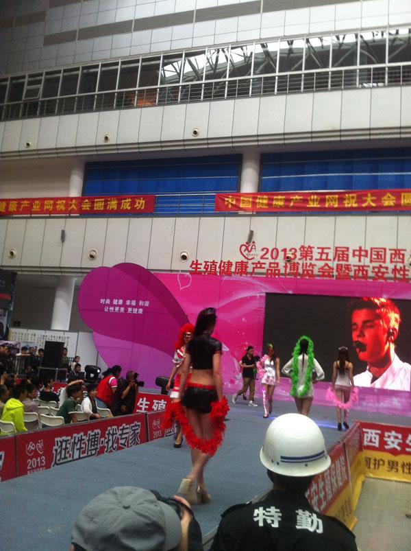 2013第五届西安性博会现场精彩图片报道图片20