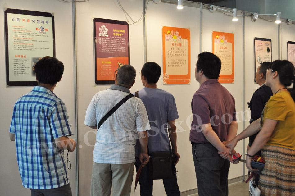 各类性知识科普活动吸引众多观众浏览