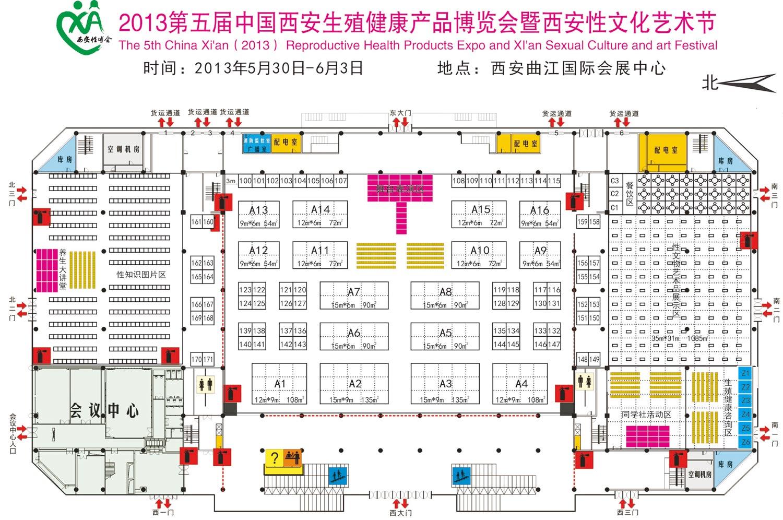 2013性博会展位图