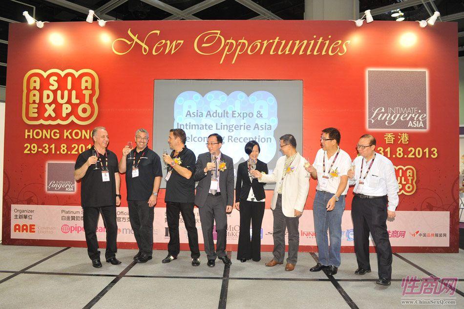 亚洲成人博览主办方与参展贵宾合影