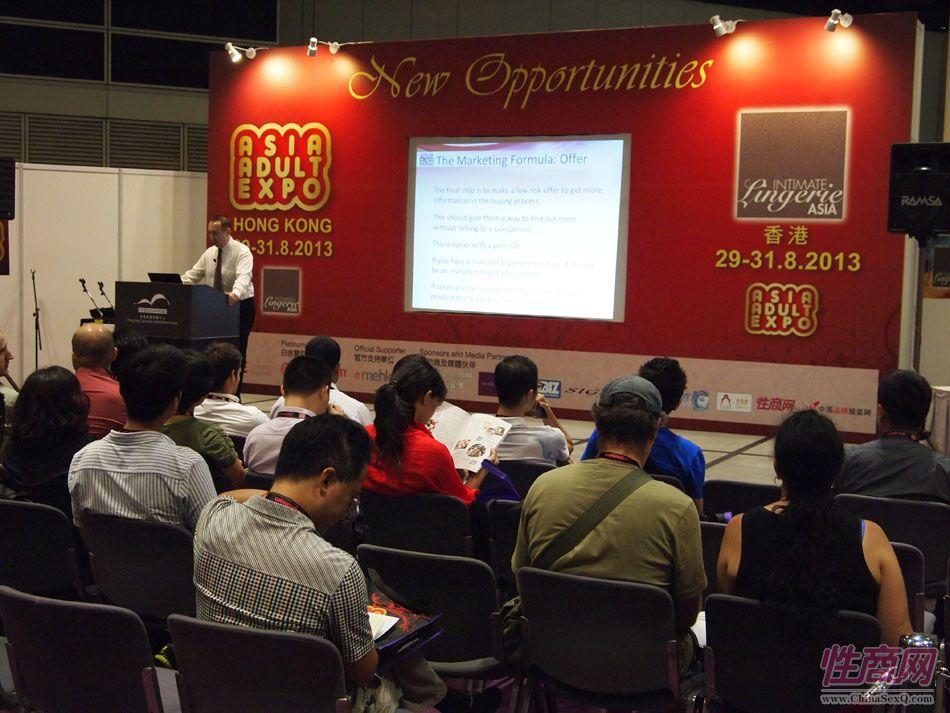 2013年亚洲成人博览展会现场图片21