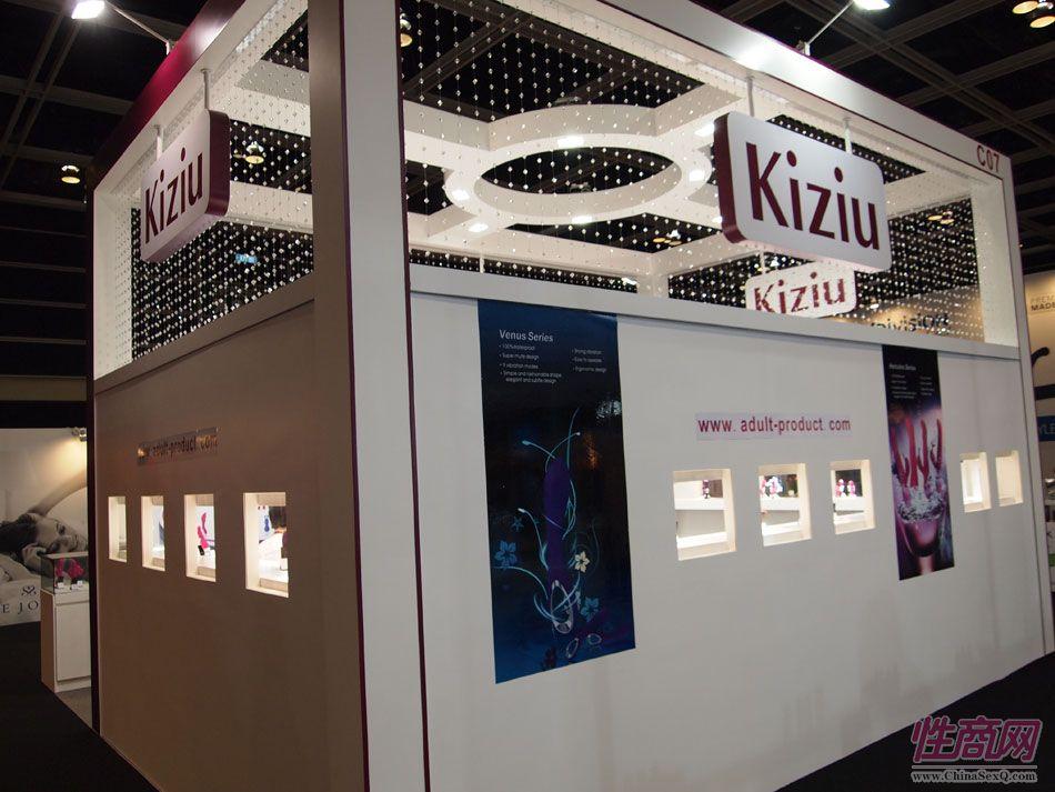 2013年亚洲成人博览展会现场图片24
