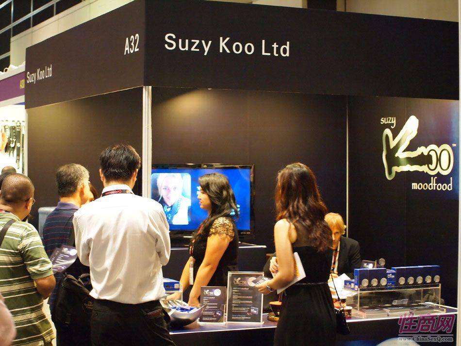 2013年亚洲成人博览参展企业图片24