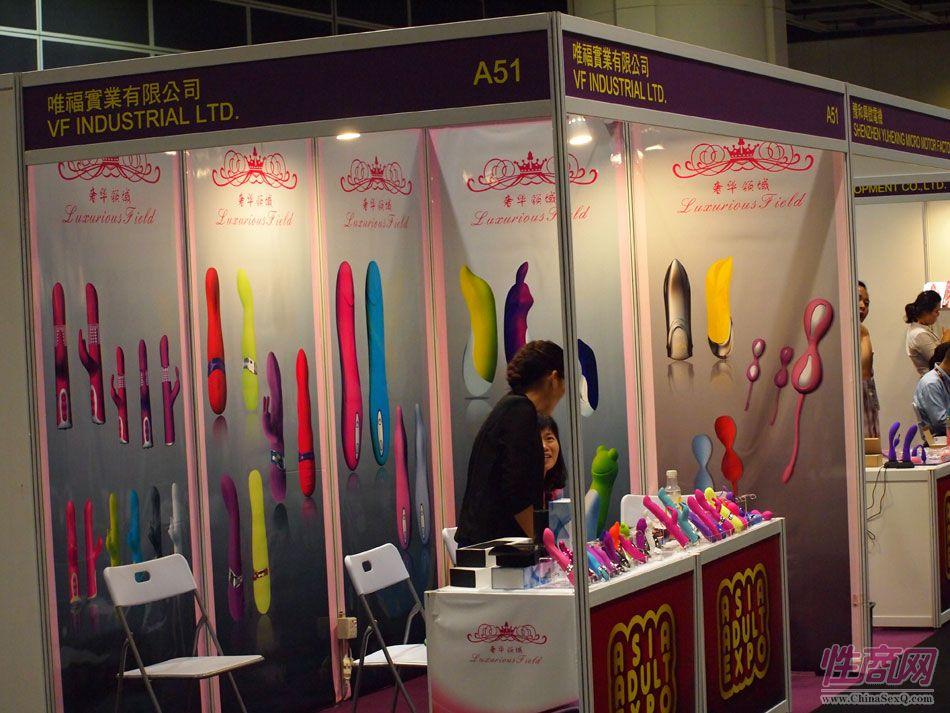 2013年亚洲成人博览参展企业图片23