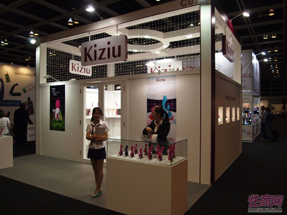 2013年亚洲成人博览参展企业图片27