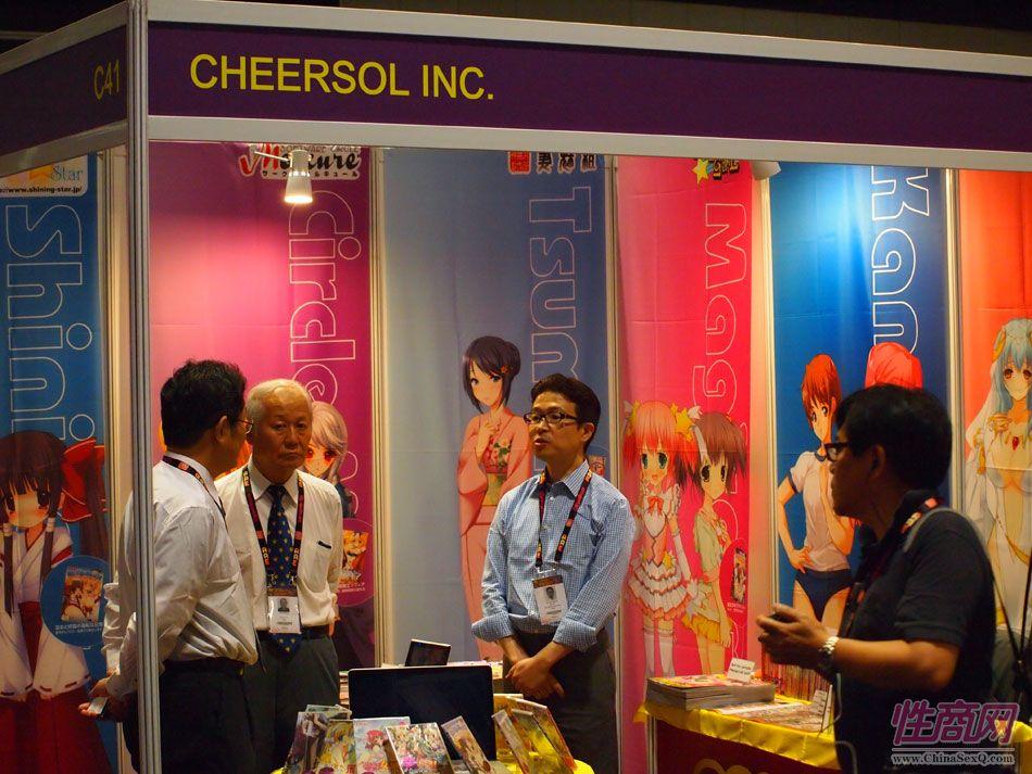 2013年亚洲成人博览参展企业图片26