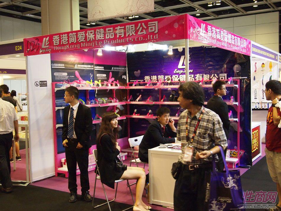 2013年亚洲成人博览参展企业图片33