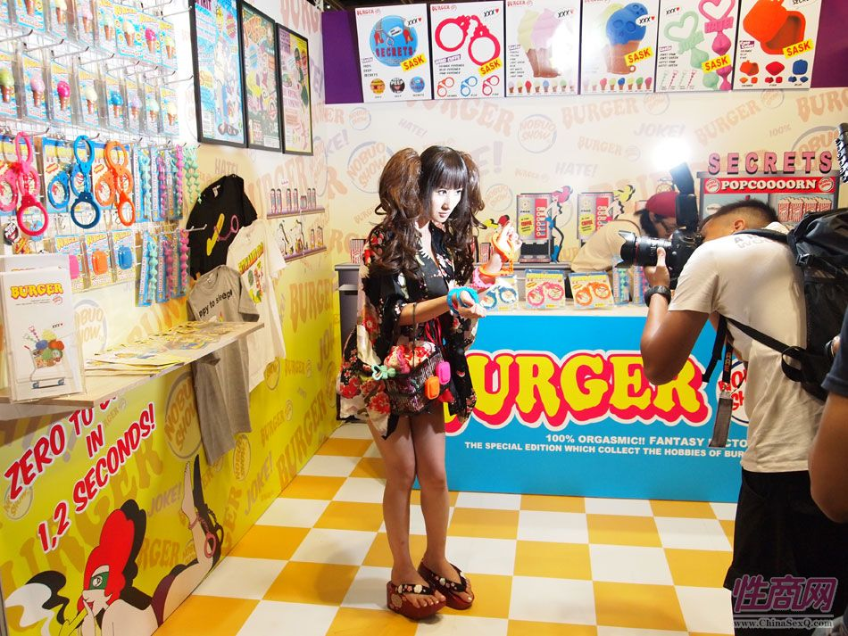 2013年亚洲成人博览参展企业图片35