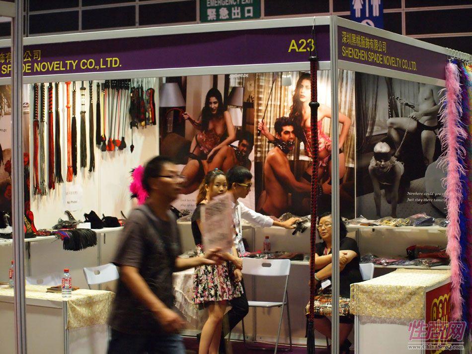 2013年亚洲成人博览参展企业图片37
